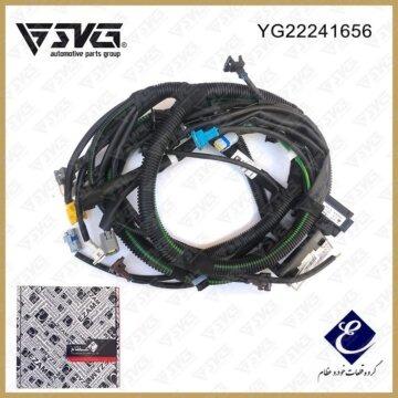 دسته سیم موتور پژو پارس دو ایربگ عظام ( SSAT XU7 CEC1656-B )