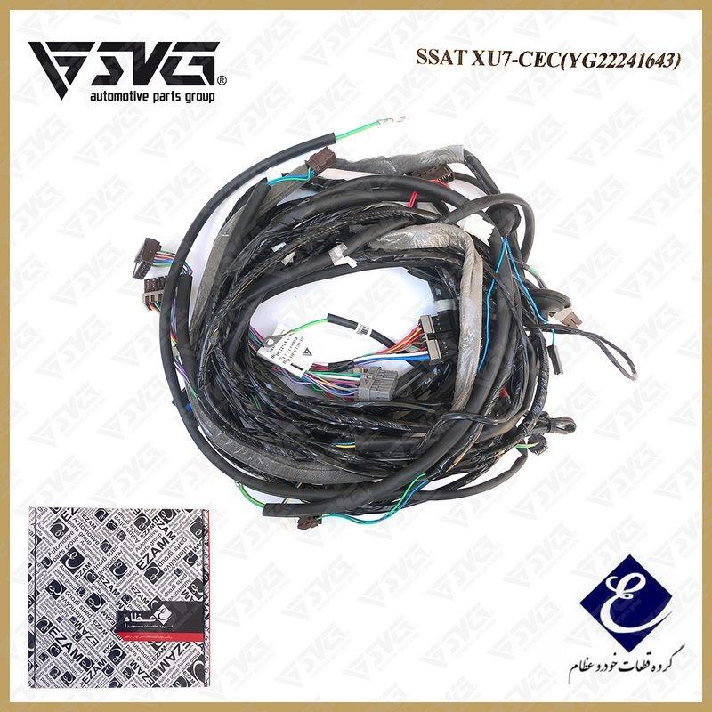 دسته سیم چراغ عقب پژو پارس دو ایربگ عظام ( SSAT XU7 CEC )