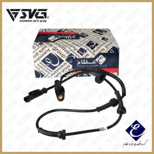 سنسور ABS جلو پژو 405 و سمند یوفین عظام