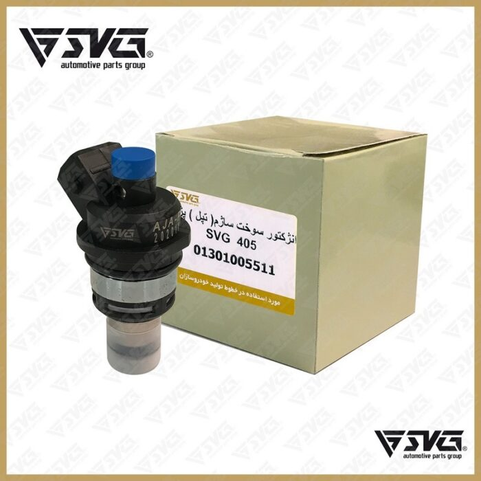 انژکتور سوخت ساژم ( تپل ) پژو 405 SVG