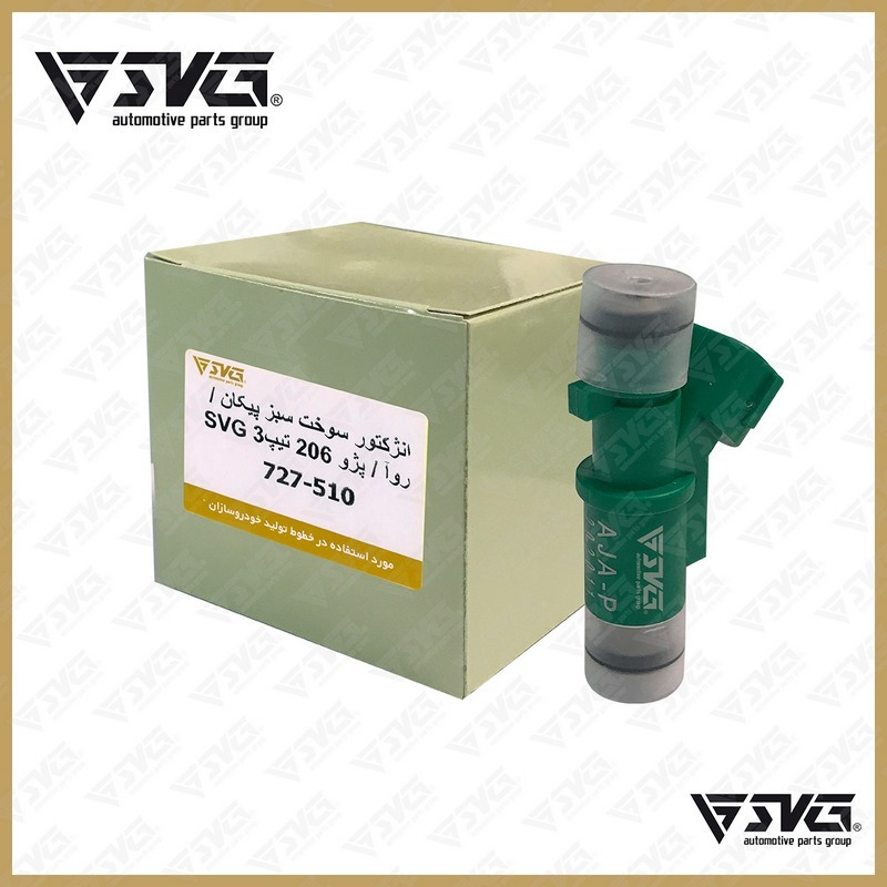 انژکتور سوخت سبز پیکان ، روآ و پژو 206 تیپ 3 SVG