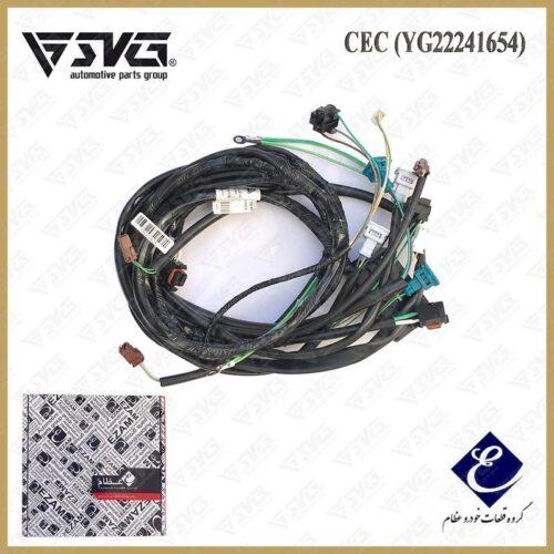 دسته سیم چراغ جلو دو ایربگ پژو پارس YG 22241654 SSAT XU7 CECعظام