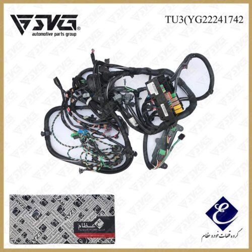 دسته سیم اصلی پژو 206 پلاس YG22241742 TU3عظام