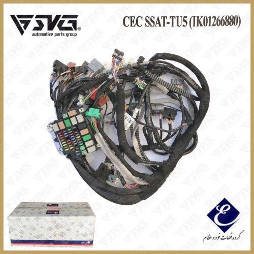 دسته سیم داشبرد پارس (IK01266880)TU5-CEC SSATعظام
