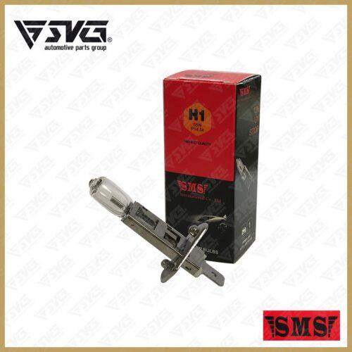 لامپ پروژکتور بدون سیم H1 12V55 W کره ای SMS