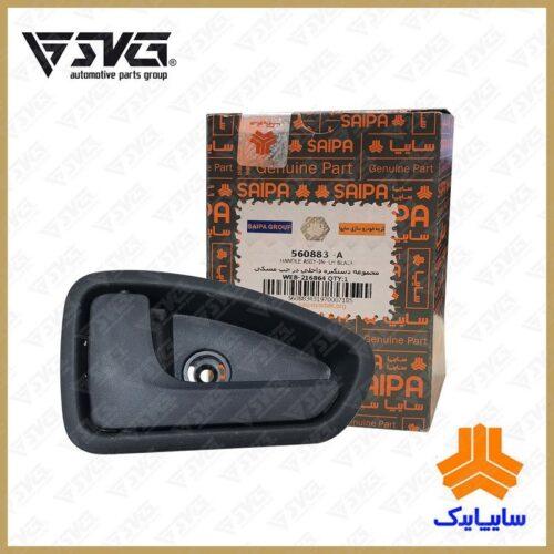مجموعه دستگیره داخلی در چپ مشکی پرایدX100 سایپا یدک