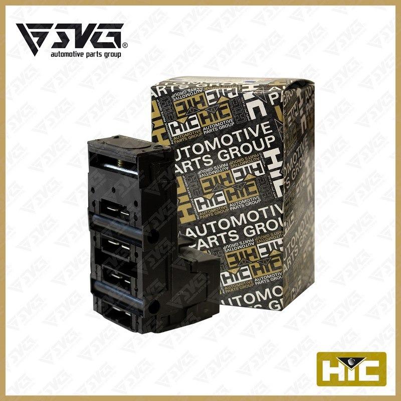 جعبه فیوز کالسکه ایی ( قدیم ) پژو 405 ( 4 فیو ز) HIC