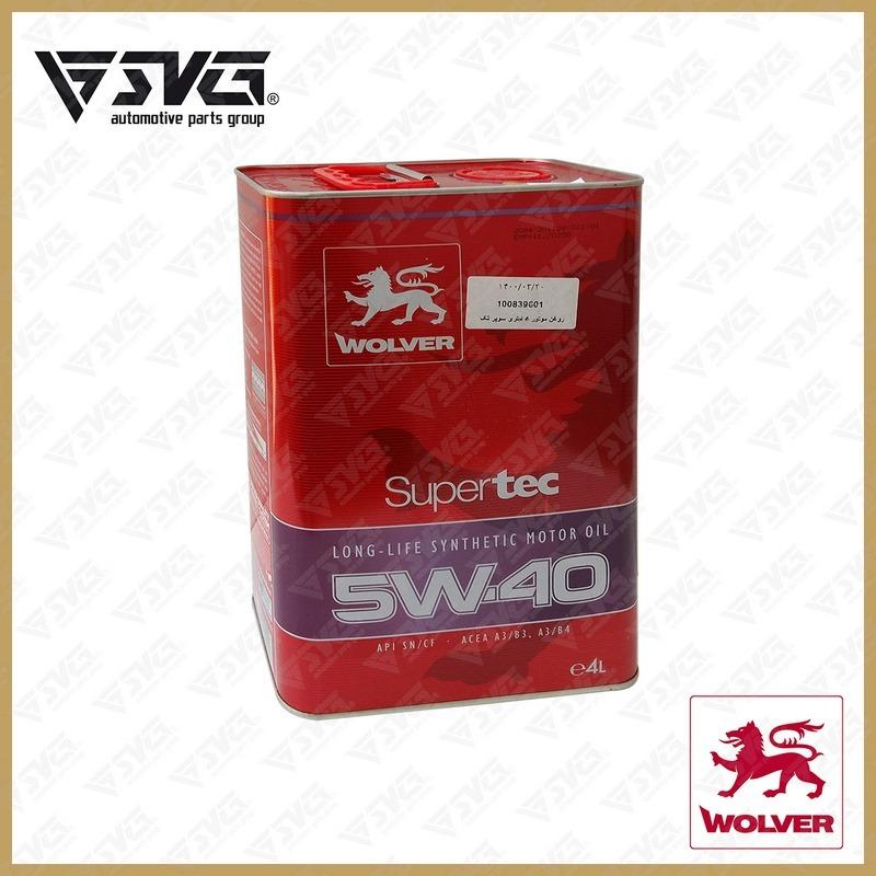 روغن موتور 4 لیتری سوپر تک wolver 5W40 API/SN