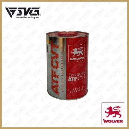 روغن گیربکس 1 لیتری اتوماتیک WOLVER CVT