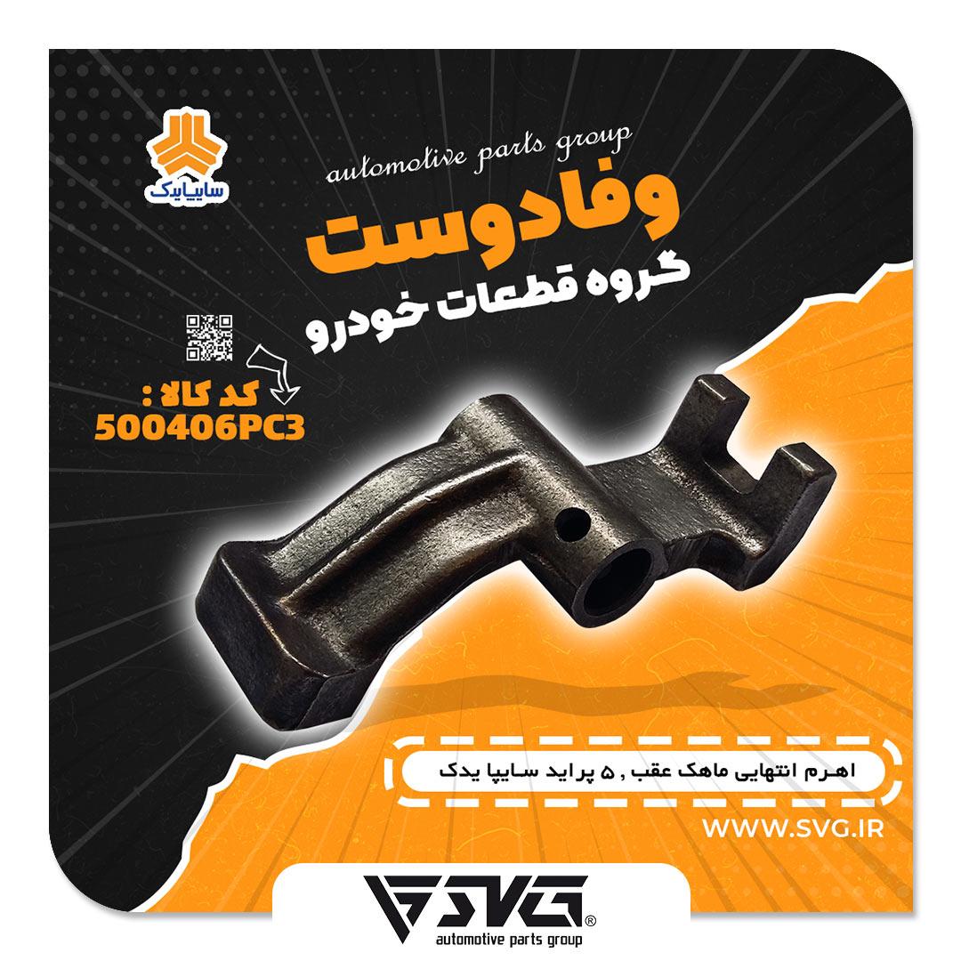 آماده فروش 25 مهر 1400