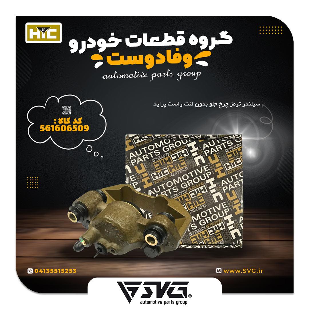 آماده فروش 20 مهر 1400